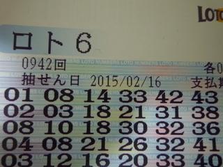 P1100312.JPG